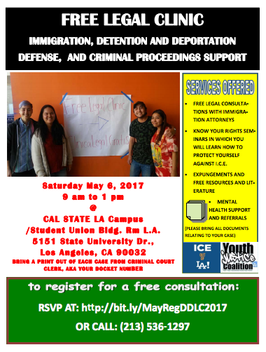 Youth 4 Justice Blog Archive Free Immigration Legal Clinic